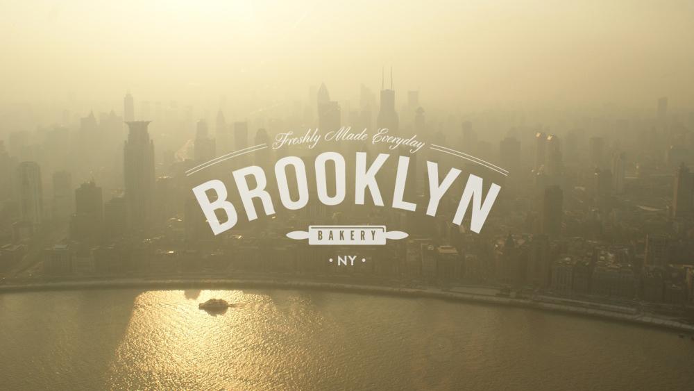 Brooklyn Bakery, NY
